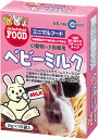 Marcan baby milk 2gx15 bag