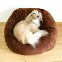 Vostok marshmallow cushion chocolate (pet bed) fs3gm