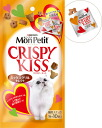 Montpetit Krispy Kiss mix Grill select 30 g
