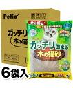 고양이 모래 ペティオ 단단히 굳게 나무 고양이 모래 1 케이스 (7L× 6 봉 입)