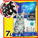 고양이 모래 국산 원날 지제 블루 DE샌드(화장실에 흘릴 수 있는 고양이 모래) 7 L