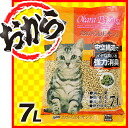 Cat sand domestic Wannian okara DE sand hollow type (flushable cat sand) 7 L