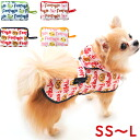 Dog wear, dog clothes field point animal hooded mobile Mac SS-L