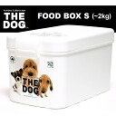 THE DOG food BOX S size fs3gm