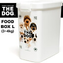 THE DOG food BOX L size