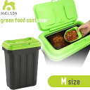 MAELSON green food container M ( kg/35 15 L ) fs3gm