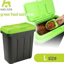 MAELSON green food container L ( kg/64 20 L )