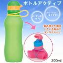 ViV ( Viv ) bottle active 300 ml Green