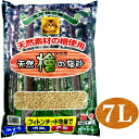 Cat sand new Tohoku chemical industry natural Cypress cat sand (hinoki) 7 L p06dec44