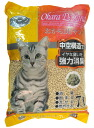 Cat sand domestic Wannian okara DE sand hollow type (flushable cat sand) 7 L