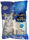 Cat sand domestic Wannian paper blue DE sand (flushable cat sand) 7 L