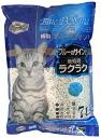 Cat sand domestic Wannian paper blue DE sand (flushable cat sand) 7 L