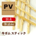 PV Japan / dog snack cow gum stick (-free) 7 book