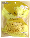 Pets rut material note calorie cut cheese value 160 g