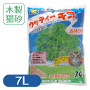 Hitachi Chemical sand cat woodykico cat litter 7 L
