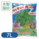 고양이 모래 히타치 化工 ウッディーキコ (고양이 모래) 7L