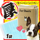 Pet sheet thickness-1 bag