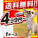 Very cheap! Super slim pet sheets 1 case