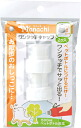 Voice マナッチ ( Manachi ) touch caps white 2 piece set fs3gm