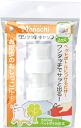 Voice マナッチ ( Manachi ) touch caps white 2 piece set fs3gm