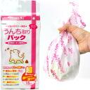 Voice マナッチ ( Manachi ) Yes immediately take Pack 15 p