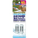 Doughman and Sampo water bottles-only common replacement water filters