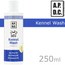 250 ml of APDC kennel wash