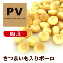 PV Japan / sweet potato dog treats with Bolo 100 g