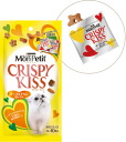 Montpetit Kiss crispy cheese & chicken select 30 g