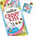 30 g of taste that are a mon petit crispy kiss luxury slope