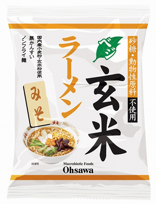 【オーサワジャパン】オーサワのベジ玄米ラーメン(みそ)118g(うち麺80g)