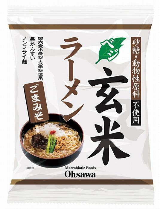 【オーサワジャパン】オーサワのベジ玄米ラーメン(ごまみそ)119g(うち麺80g)