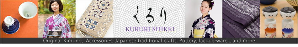 Welcome to KURURI SHIKKI