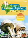 ☆The King agaricus of まじりっけなし 100%! 120 g of JPS Brazilian natural agaricus