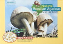 ☆The King agaricus of まじりっけなし 100%! 240 JPS Brazilian natural agaricus