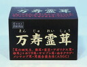 Published by five *30 Takizawa Chinese medicine depot extreme longevity soul mushroom (まんじゅれいしょう) ※ maker discount coupon is usable