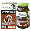 ☆It is 30% OFF with six special time sale sets! 60 *6 Noguchi medicine research institute low molecular persimmon meat & zinc set