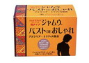 ☆It is 20% OFF with 12 sets! 60 *12 Takizawa Chinese medicine depot ジャムウベスト DE stylish set