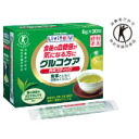 ☆To a person worried about blood sugar level after a meal! 30 *12 original medicine manufacture Livita (リビタ) conspiracy co-care powder set