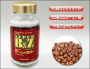 ☆ Hiroshima production Poker 100%! Co., Ltd. human more oyster meat extract Super B & Z (by and set) 480 grain x 3 pieces