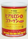 Fine hyaluronic & collagen + reduced Coenzyme Q10 can type 196 g