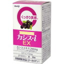☆I add lutein to cassis extract including the anthocyanin! Meiji Seika cassis -i EX (cassis - eye EX) 60
