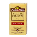 30 Otsuka Pharmaceutical nature maid Asta xanthine case (for 30th)