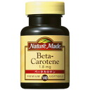 Large mounds made by medicine nature made beta carotene 140 grain pieces (70,-)