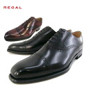 Straight Tip 1 Regal REGAL 122R AL Regal straight mens business shoes