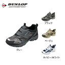 ○ DUNLOP MacLean light M112 mens jogging / running sneakers magic type