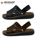 DUNLOP S60 comfort sandals and 2-WAY type 1