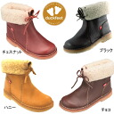 Danske duck feet boots duckfeet 1310 ladies mens ボアブーツ crepe sole leather BOOTS men's ladies 1