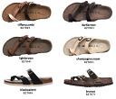 TATAMI by Birkenstock Sandals □ TATAMI Dakar-BIRKENSTOCK-[]