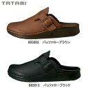 TATAMI Oklahoma - BIRKENSTOCK - men clog sandals 865003/865013 ●